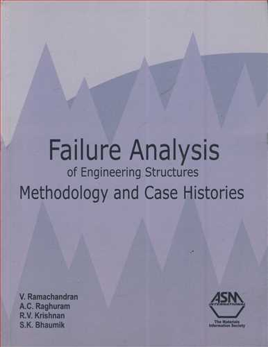FAILURE ANALYSIS OF ENGINEERING STRUCTURES